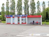 """Остановка """"Улица Гражданская"""""""