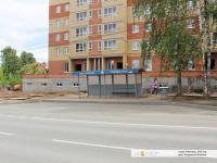 "Остановка ""Улица ""Грибоедова"""