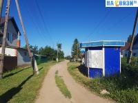 Начало улицы Бичурина