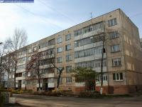 Дом 17 по улице Солнечная