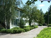 Дом 13А по улице Солнечная?