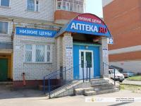 Аптека.Ru