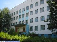 Поликлиника Агрегатного завода