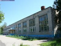 Школа 8
