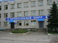 Перинатальный центр