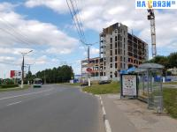 "Остановка ""Улица Патриса Лумумбы"""