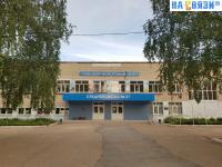 Социально культурный центр Средняя школа 27