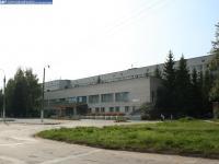 Вторая городская больница