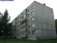Дом 69 по улице Винокурова