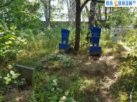 Седьмое кладбище