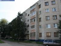 Дом 57 по улице Винокурова