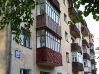 Дом 9А по улице Текстильщиков