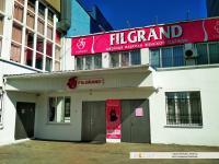 """Filgrand"""