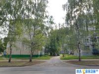 Дома по улице Эльгера