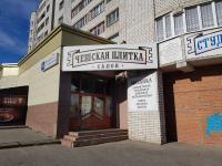 """Cалон """"Чешская плитка"""""""