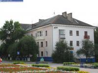 Дом 17 по улице Ивана Франко