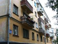 Дом 4 по улице Гайдара