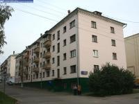 Дом 12 по улице Ивана Франко