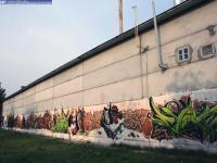 Граффити на заборе ХБК