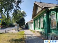 Константина Иванова 54