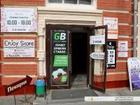Организации в доме 14 на улице Композиторов Воробьевых