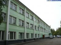 МУЗ Городская больница скорой медицинской помощи