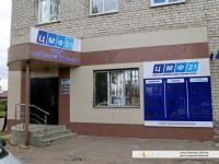 """""""Центр мебельной фурнитуры 21"""""""