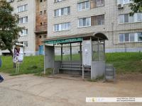 "Остановка ""Улица Грасиса"""