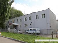Отдел полиции №5 УМВД России по г.Чебоксары