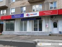 """Диагностическая лаборатория """"Гемохелп"""""""