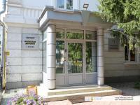 Организации в доме 25 на улице Дзержинского