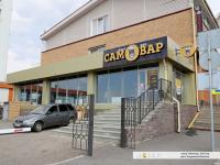 "Craft-bar ""Самовар"""