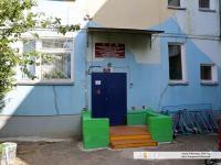 Детский сад 183