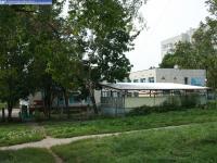 Дом 45 по улице Винокурова