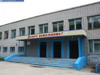 Школа 9