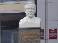 Меценат Таланцев Зиновий Михайлович