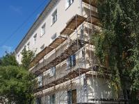 Ремонт здания Ленина 47