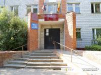 """Детский консультационно-досуговый центр """"Простоквашино"""""""