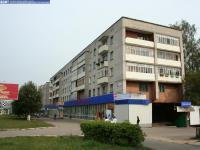 Винокурова 29