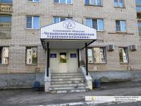 """АО """"Чувашская медицинская страховая компания"""""""