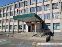 Школа с углубленным изучением иностранных языков №5