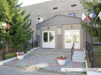 Архитектурно-градостроительное управление Новочебоксарска