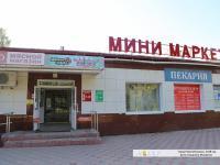 """Магазин """"Мини-маркет"""""""