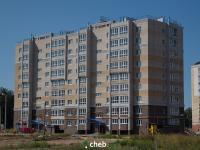 Поз. 1.2 Новый город