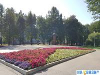 Сквер Михаила Сеспеля
