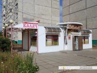 """Магазин """"Калач-14"""""""