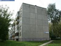 Дом 5 по улице Советская