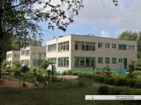 Детский сад №11 (корпус 1)