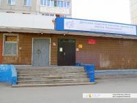 Филиал Детской художественной школы №6