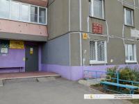 Чебоксарская детская школа искусств №3